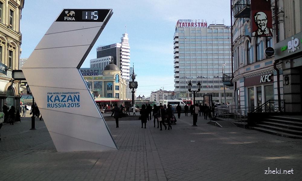 kazan-ulicy