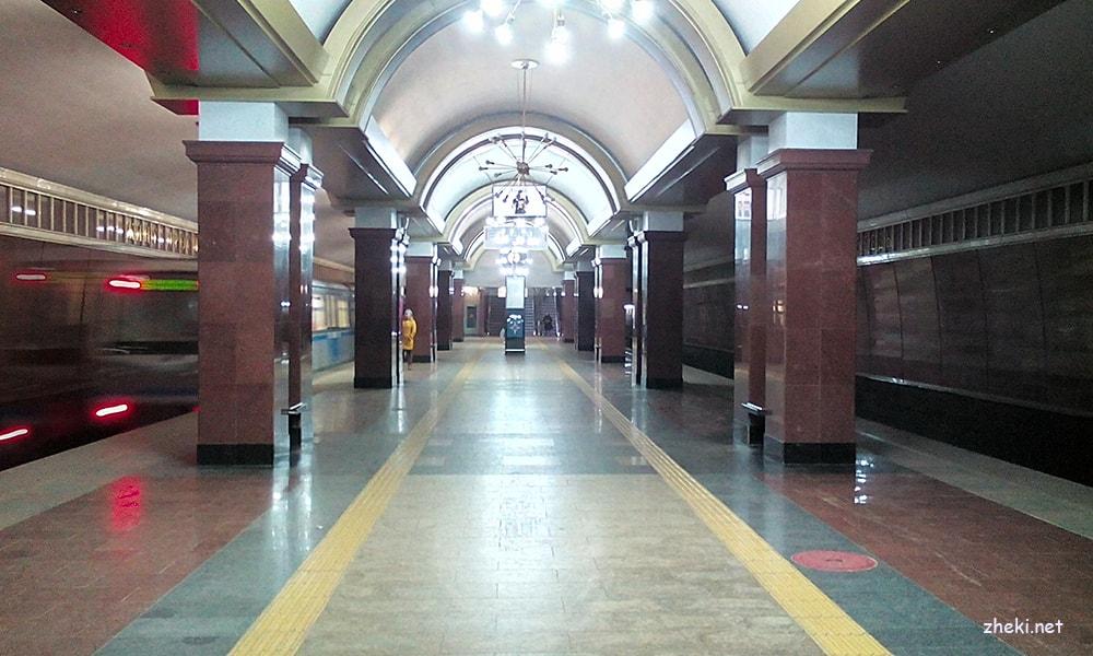 metro-kazan